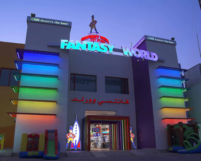Fantasy World_29 AR